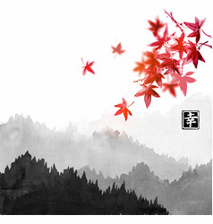mountains with forest trees in fog and red vector image