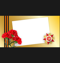 9 may greeting card victory day carnation medal vector image vector image