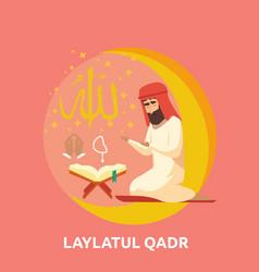 Laylatur qadr homecoming conceptual design vector