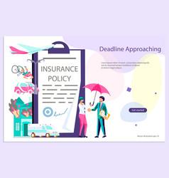 Website insurance service vector