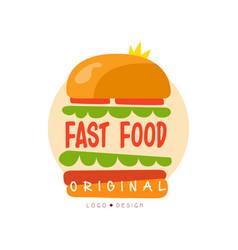 fast food logo original design badge with burger vector image