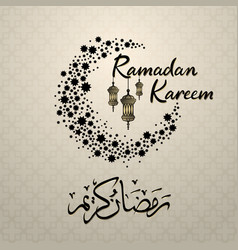Holy ramadan kareem with islamic symbol crescent vector