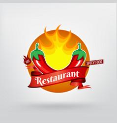 hot chilli pepper restaurant concept logo design vector image
