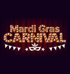 mardi gras carnival banner carnival vector image