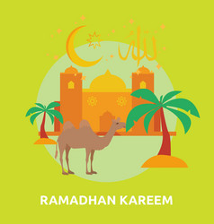 Ramadhan kareem ramadhan in mecca conceptual vector