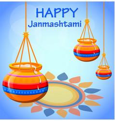Happy krishna janmashtami vector