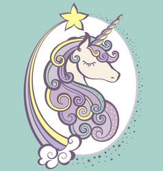 cute magic unicorn head with horn vector image vector image