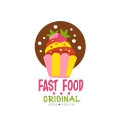 fast food logo original design badge with cupcake vector image vector image