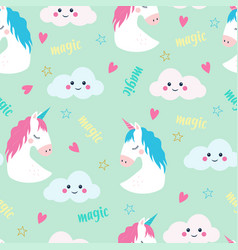 cute hand drawn unicorn pattern vector image