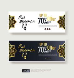 Eid al adha or fitr mubarak sale offer banner vector