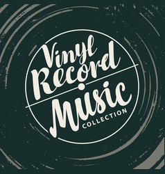 music poster with old vinyl record vector image
