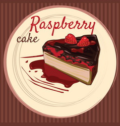 raspberry cake cartoon style flyer banner vector image