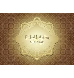 Religious Eid Al Adha mubarak background design vector image