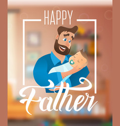 cartoon concept happy father vector image