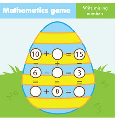 Educational game for children complete equations vector