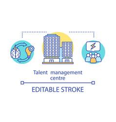 talent management center concept icon vector image