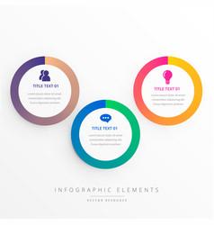 stylish three colorful circles infograph vector image