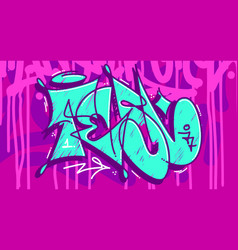 abstract word tesl graffiti style font lettering vector image