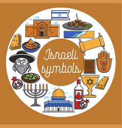 Israeli symbols with cultual and architectural vector