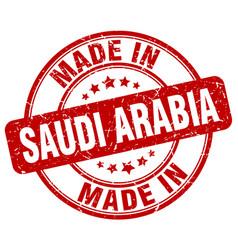 Made in saudi arabia vector