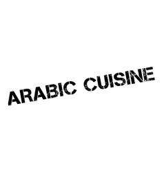 Arabic Cuisine rubber stamp vector
