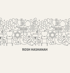Rosh hashanah banner concept vector