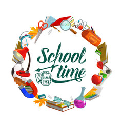 school time education items and study supplies vector image