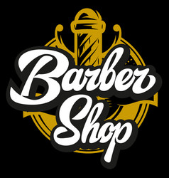 Templates for barber pole with calligraphic vector
