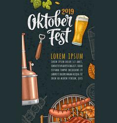 vertical poster to oktoberfest 2019 festival vector image