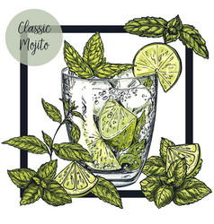 square framed card with classic mojito vector image vector image