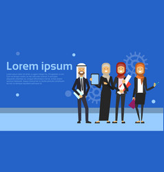 group of arabic business people in black suit vector image