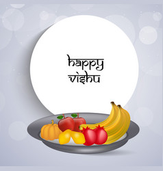 Hindu festival vishu background vector