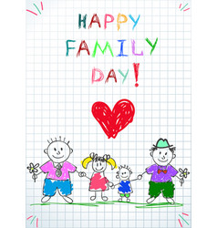 homosexual happy family two dads daughter and son vector image