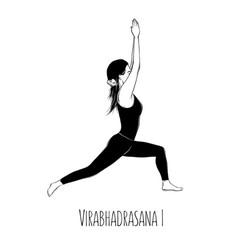 yoga pose virabhadrasana i vector image
