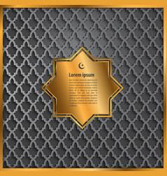 gold label ramadan kareem greeting card vector image vector image