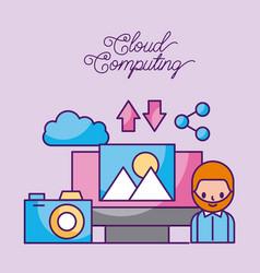 cloud computing people share digital network vector image vector image