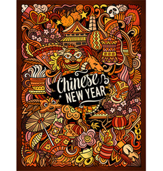 chinese new year hand drawn doodles vector image
