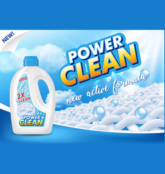 Gel or liquid laundry detergent advertising vector