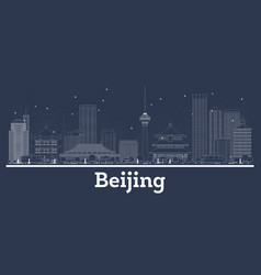 Outline beijing china city skyline with white vector