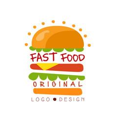 fast food logo original design badge with vector image vector image