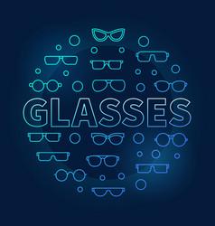 glasses round blue circular vector image