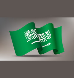 waving saudi arabia flag 3d icon isolated vector image