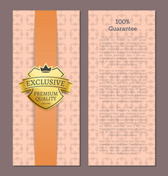 100 guarantee exclusive premium quality label vector image