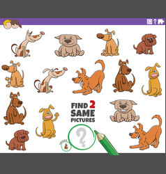 Find two same dogs game for children vector
