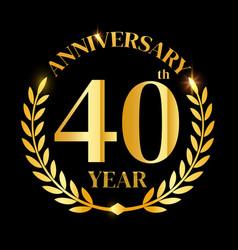 40th golden anniversary logo vector