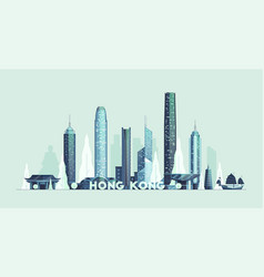 Hong kong skyline republic of china city vector