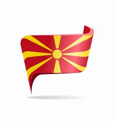 North macedonian flag map pointer layout vector