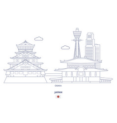 Osaka city skyline vector