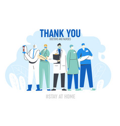 thank you doctors and nurses concept hospital vector image