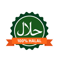 halal sign and symbol logo vector image